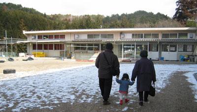 ゴン太が通っていた保育園